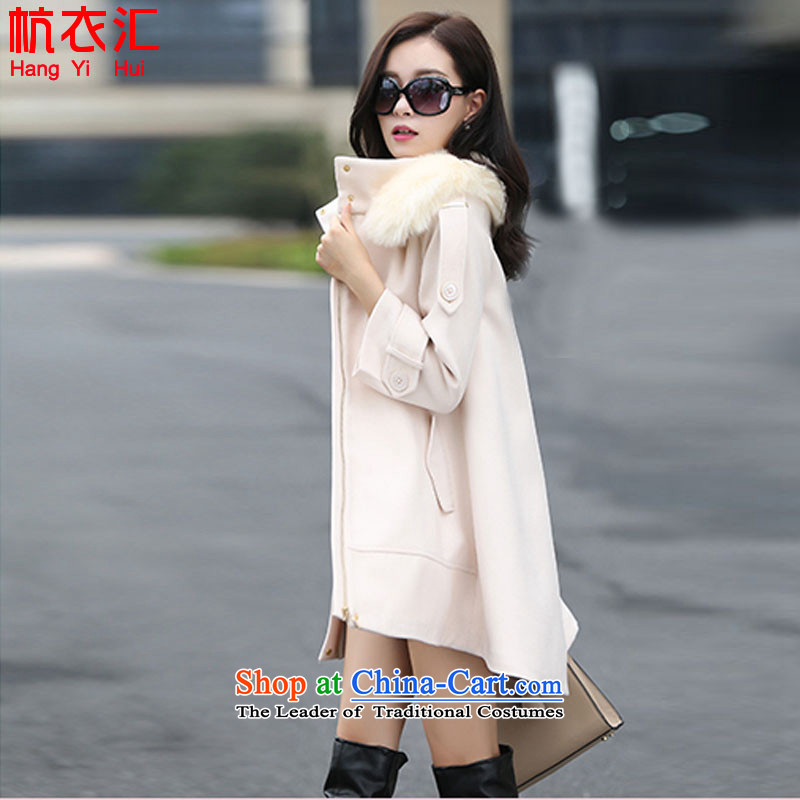 Alejandro Toledo yi hui 2015 autumn and winter coats gross new? Korean video in thin long Sau San, a female 3397a jacket m White燣