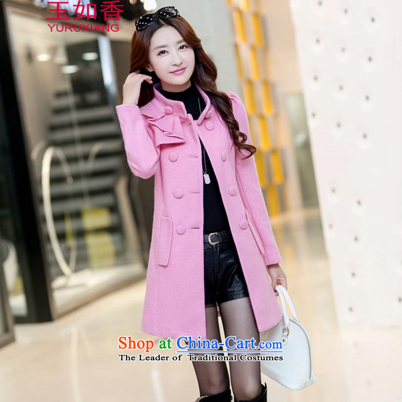 Yuk-yu Heung 2015 Fall/Winter Collections new Korean double-long-sleeved in long hair? coats female Sau San pink XL