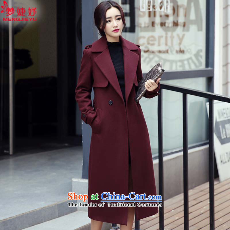 Dream involved clearly2015 Fall/Winter Collections gross? female Korean version of the jacket long thin temperament is video Sau San sub-wool coat? wine redXL