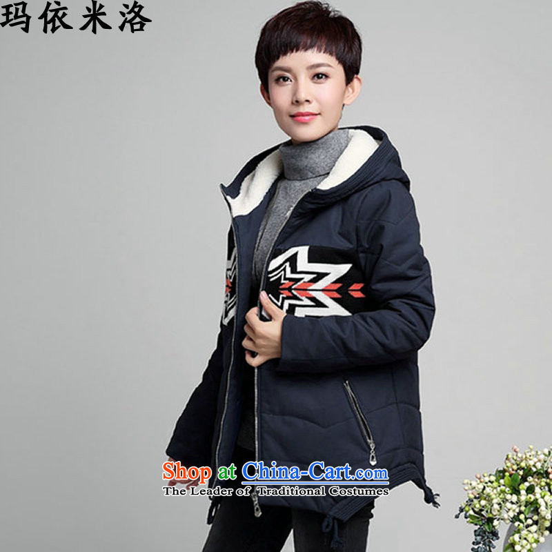 In the聽2015 cotton coat Slobodan large female coats women for winter coats of cotton short female small padded coats to increase the maximum number of women with 4XL navy blue聽M
