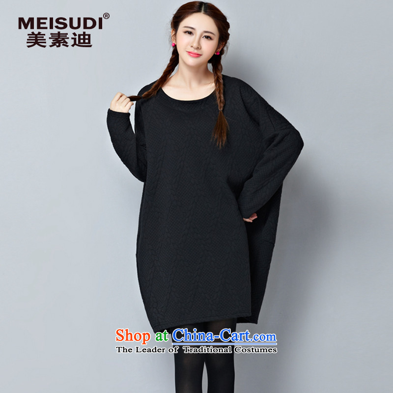 2015 Autumn and Winter Korea MEISUDI version of large numbers of ladies to intensify the loose video clip cotton waffle forming the thin clothes wild long-sleeved black dress code _loose_ are_