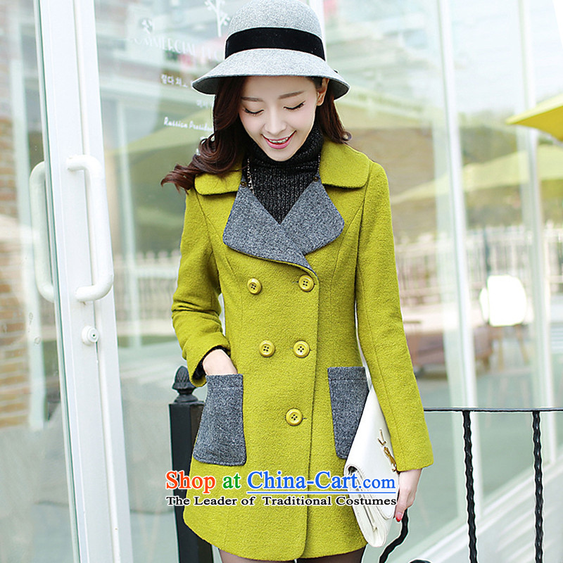 8Pak Long Nagymaros collar gross? lime green jacket燣