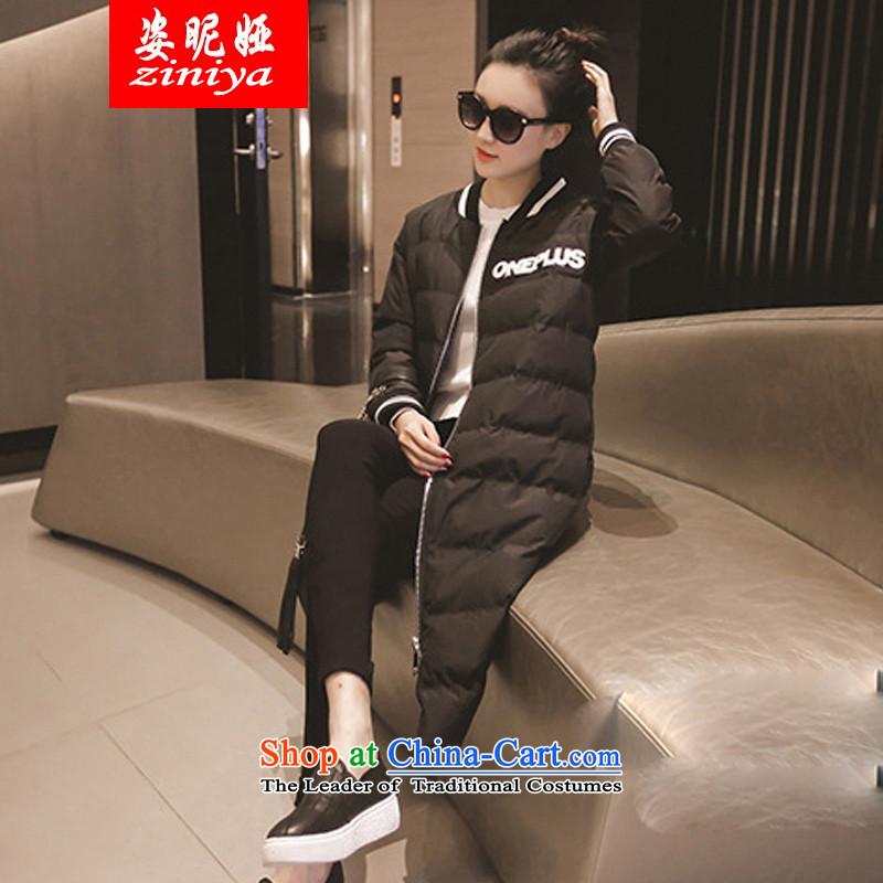 Gigi Lai Young Ah 2015 winter new extra female Korean long in Sau San robe baseball uniform 泾蜮 cotton coat燲XXXL black jacket