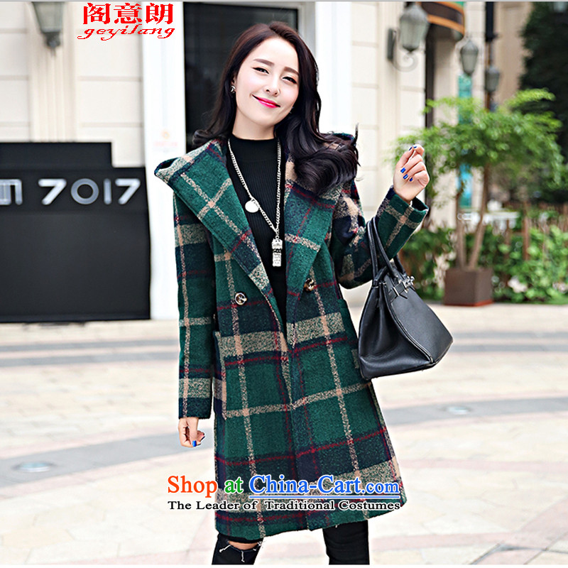 The Cabinet to the Korean version of the Yuen Long 2015 stylish winter clothing in new long long-sleeved sweater coats female 8518w gross? The Green Grid - Cotton燤