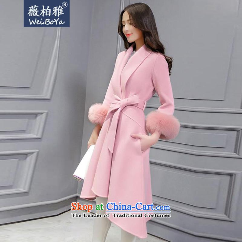 Ms Audrey Eu Bai Ya�15 winter new Korean fashion v-neck autumn and winter coats that? long hair? jacket 6690 Sau San rouge toner燤