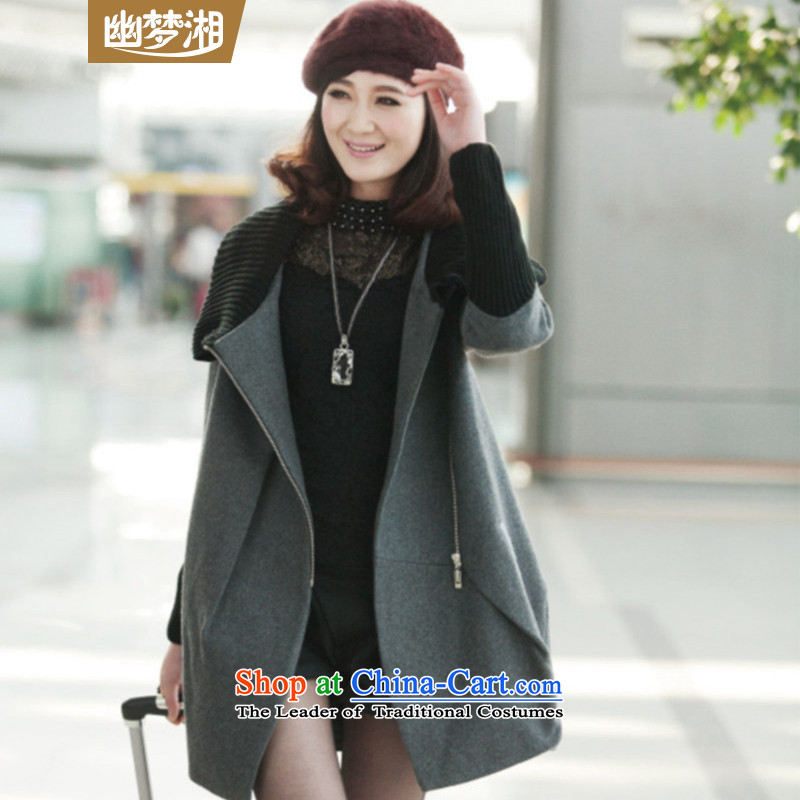 Meng Xiang ymx2015 autumn and winter load new women's lady? coats jacket Korea president version windbreaker? The female landed at coordinates 8907 Gray L