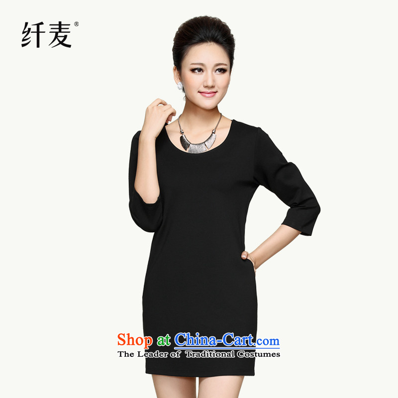 The new appeal 2015 Migdal Code women fall inside thick sister commuter Korean dresses video thin wild Black燲XXXL 1 3560