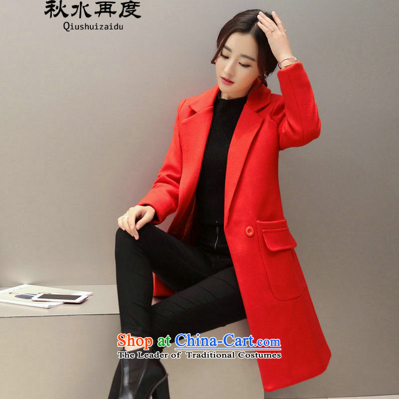 The chaplain again boutique cotton wool coat women so thick long 2015 Ms. winter clothing women jacket? gross in long thin Korean version of the video   Red _C.O.D. XL_120-135_ coal_