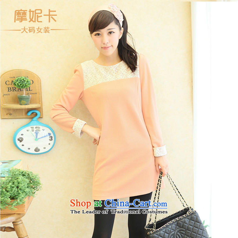 American Samoa Nika larger female thick mm autumn 2013 New Korea boxed version thin round-neck collar long-sleeved shirt sister Thick Pink XXXL skirt