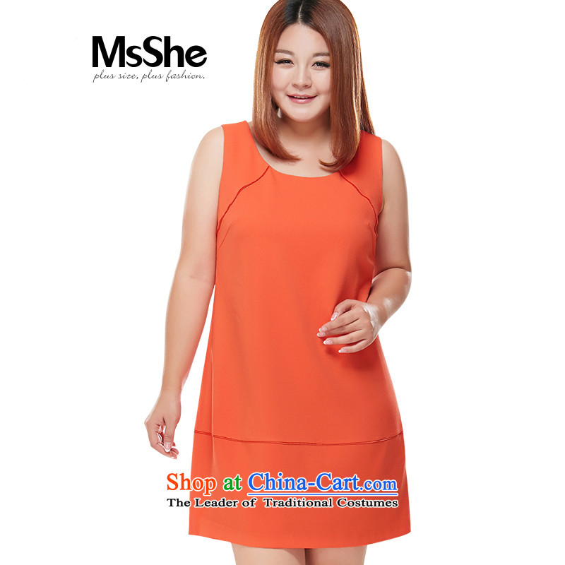 Xl female autumn msshe replace 2015 new thick sister vest skirt OL vocational commuter load 3 187 job Orange Red4XL
