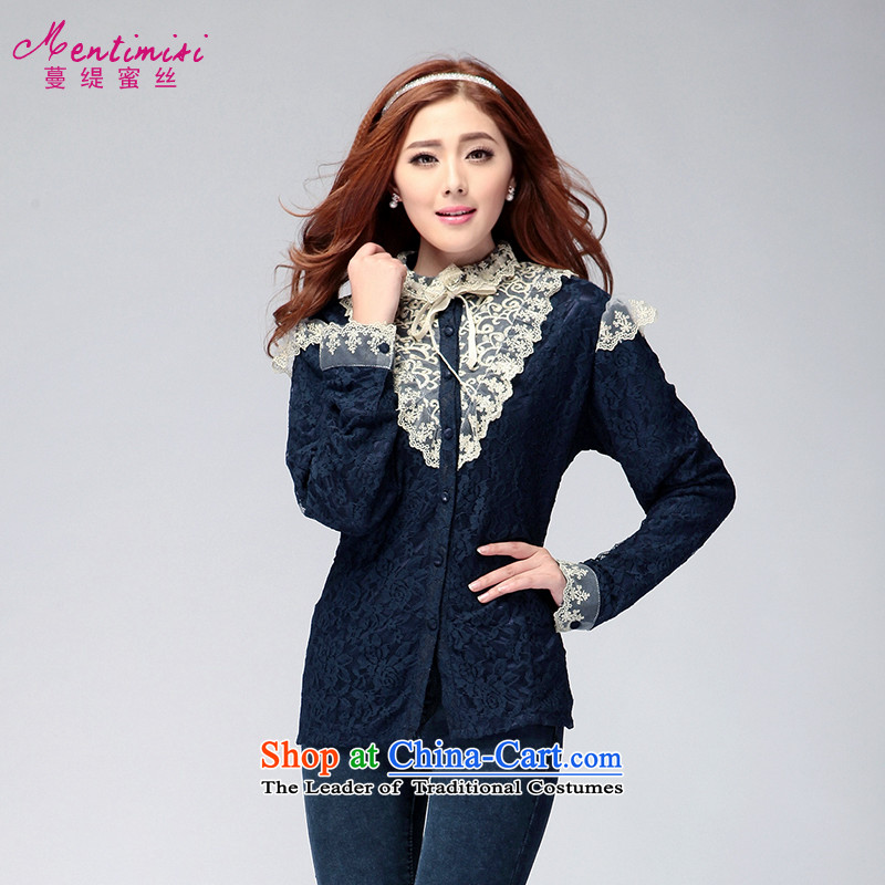 Overgrown Tomb economy honey population to increase women's code load Korean autumn thick sister lace long-sleeved shirt燾olor picture was _61.39燣