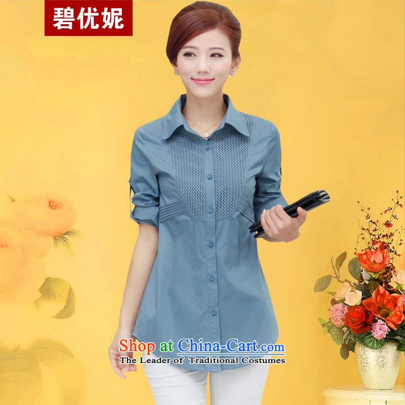 Optimize Connie Pik 2015 new spring and autumn leisure shirt female cotton long-sleeved shirt that code women long thick cotton shirt BW09829 MM BLUE燣 recommendations 110-120 catty