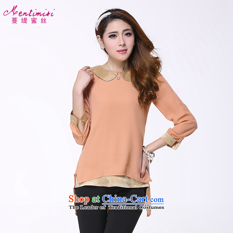Overgrown Tomb economy honey population to increase women's code 2014 new sister thick simple dolls collar video thin T shirt爌icture color large code the KIP 3100 5XL