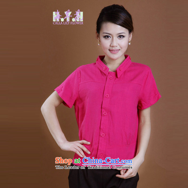 The sea route to spend the summer new Korean version mm thick, thin conventional solid color shirt 4FS06 large relaxd the Red2XL