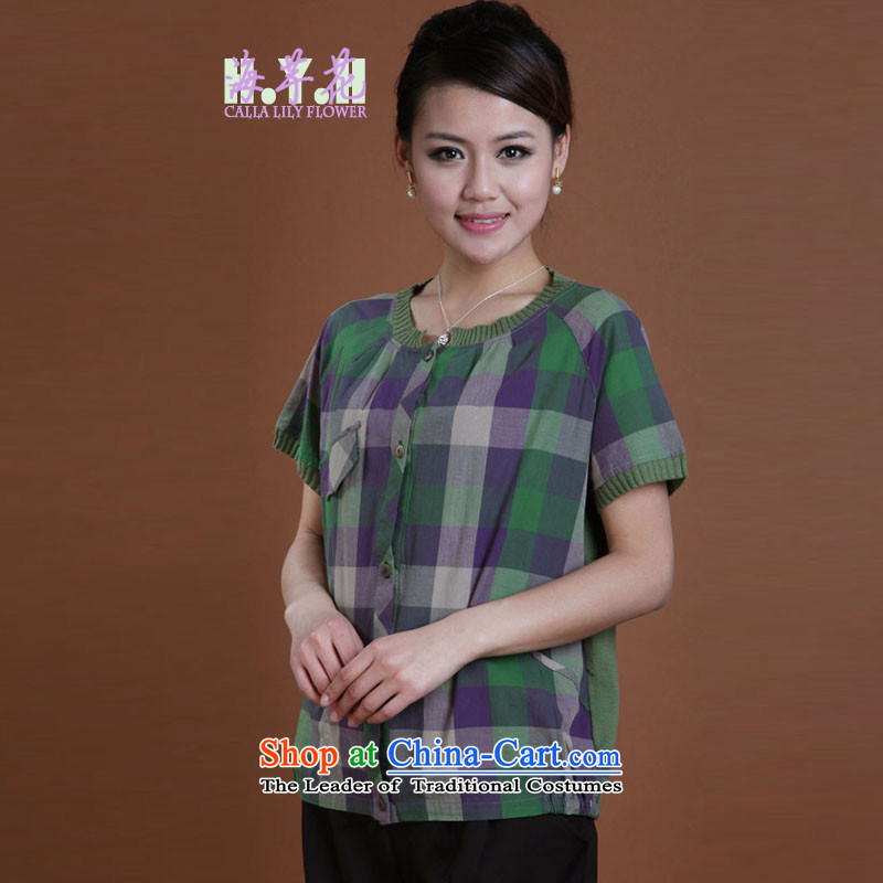 The sea route to spend the summer new Korean version thin thick mm knitting stitching of large relaxd general shirt 4FS083XL green