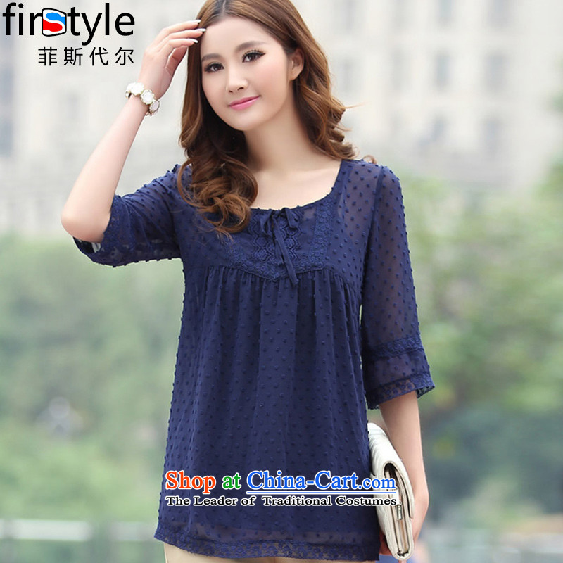 The Philippines, thick MM Sau San larger women's summer to intensify the loose chiffon shirt shirt female blue?4XL