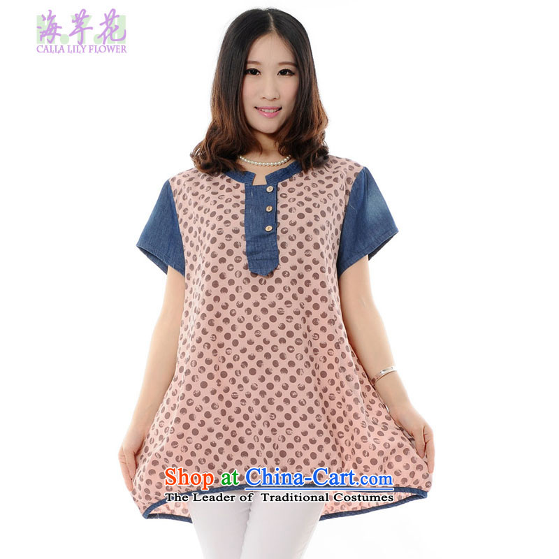 The sea route to spend a minimalist wave point in the summer of Korean long large shirt 4705-A�L Flamingo Pink