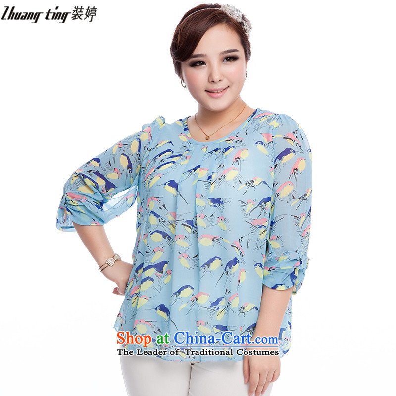 Replace, Hin thick zhuangting ting thin autumn 2015 new product version of large Korean women's code of 7 birdies element cuff chiffon shirt color photo 7012�L