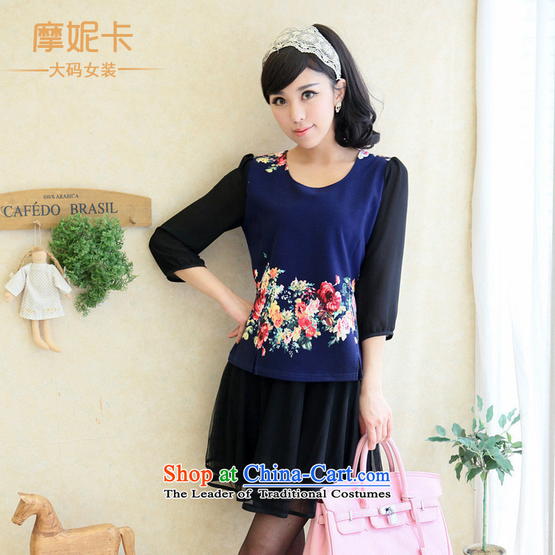 Thick mm spring 2014 large female new Korean thick sister video thin stamp gauze leave 2 blue skirt suits燲XL