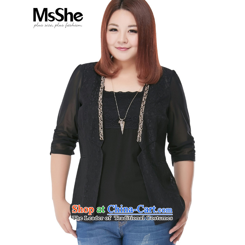 Large msshe women at the beginning of autumn 2015 new sunscreen shirt 7 cuff air-conditioning shirt OL Sau San Cardigan 九龍內地段7061號 7062號 5XL black