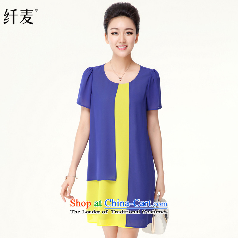 The former Yugoslavia Migdal Code women 2015 Summer new stylish Korean mm thick color plane collision chiffon short-sleeved dresses 41396 blue XL