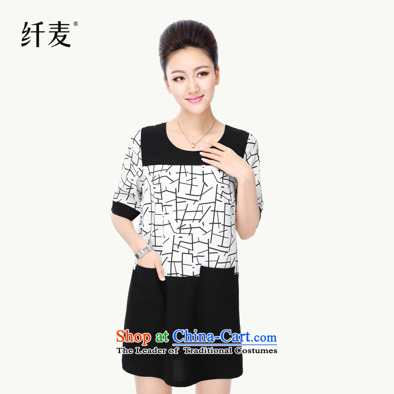 The former Yugoslavia Migdal Code women 2015 Summer new stylish mm thick color plane Sau San video OL thin temperament dresses 4739th燲XXL black