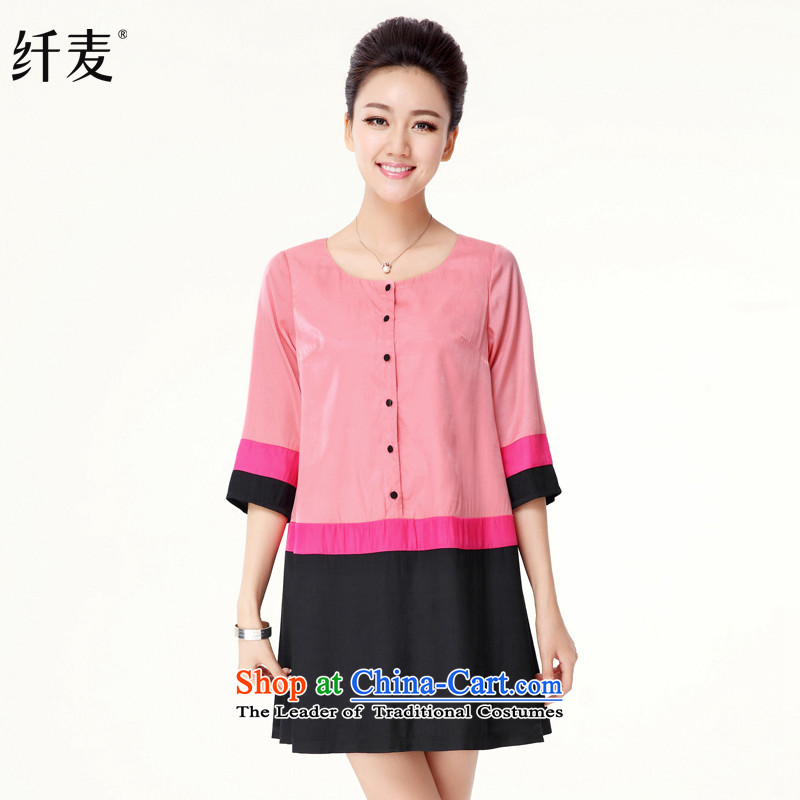 The former Yugoslavia Migdal Code women's summer thick mm2015 new round-neck collar knocked loose extra color shirt skirts 41567 pinkXL