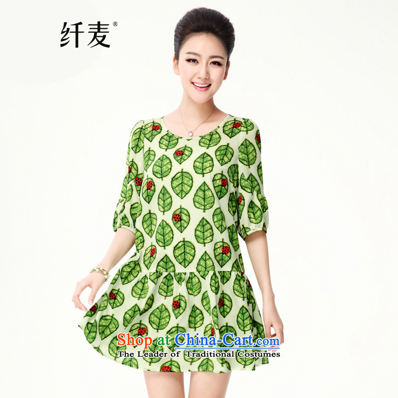 The former Yugoslavia Mak King Code women thick mm thick sister Summer 2015 new to xl suits skirts 41393 green燣