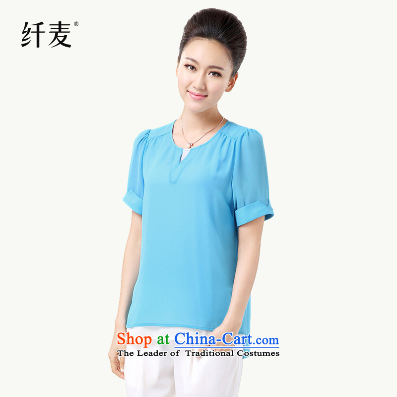 The former Yugoslavia Migdal Code women 2015 Summer new stylish Korean mm thick stitching T-shirt with round collar Sau San Xia female 4953 Blue L