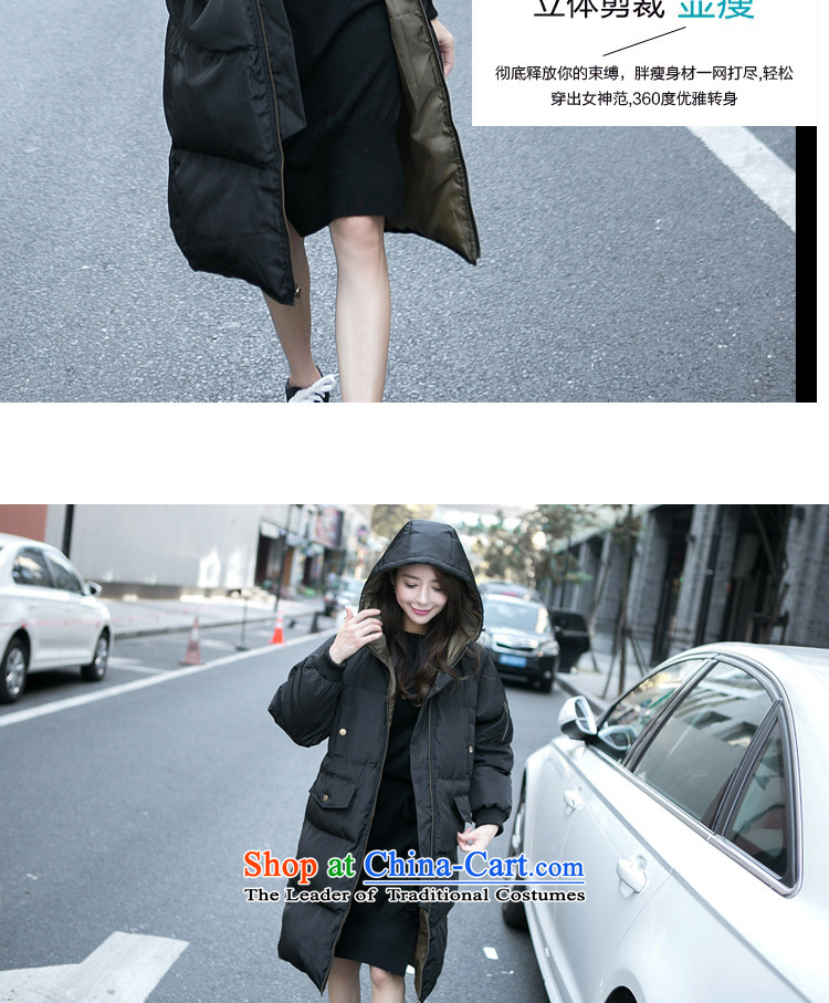 Brady Pugo 2015 winter clothing new Korean version of large code ladies casual ãþòâ too long, cotton coat loose coat green riboud /1188 2XL 150 - 160131 around 922.747 picture, prices, brand platters! The elections are supplied in the national character of distribution, so action, buy now enjoy more preferential! As soon as possible.