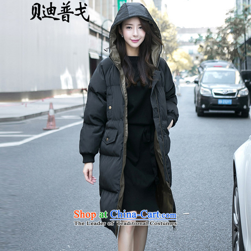 Brady Pugo 2015 winter clothing new Korean version of large code ladies casual ãþòâ too long, cotton coat loose coat green riboud /1188 2XL around 922.747 150 - 160131