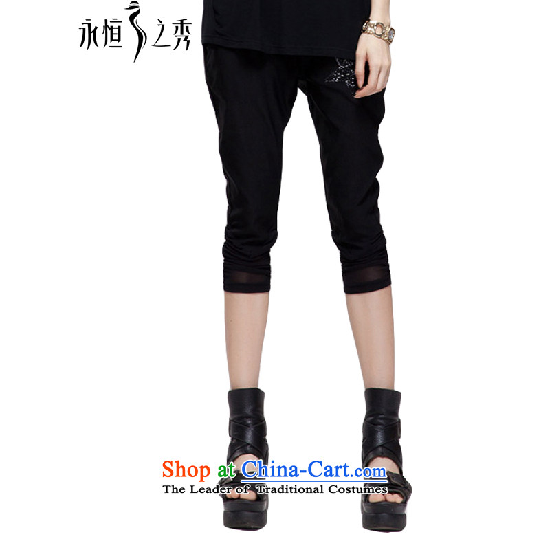 The Eternal Yuexiu code ladies casual trousers Capri thick sister 2015 Summer new Korean Edition to increase the number of women who know the video thin trousers loose trousers black 3XL Harren
