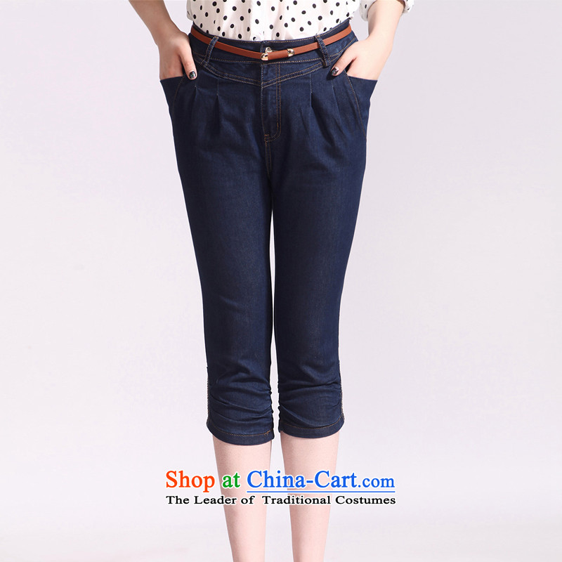 Crescent set larger female Capri jeans 2015 Spring/Summer High-lumbar female large mm thick Capri and deep blue 34, Crescent set , , , shopping on the Internet