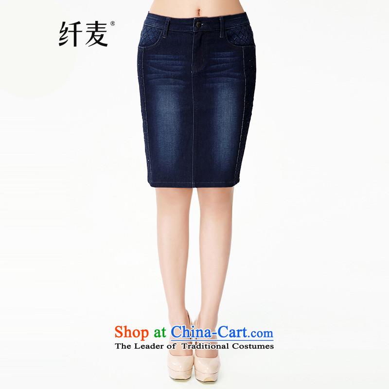 The former Yugoslavia Mak King Code women 2015 Summer new stylish mm thick commuter video thin body skirt SK140103 cowboy燲XXXXL blue