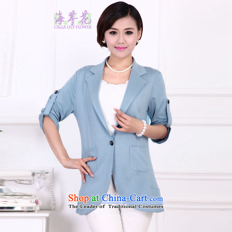 The sea route to spend the summer new Korean version thin thick mm chiffon stitching loose coat 1108-A large lagoon blue燲L