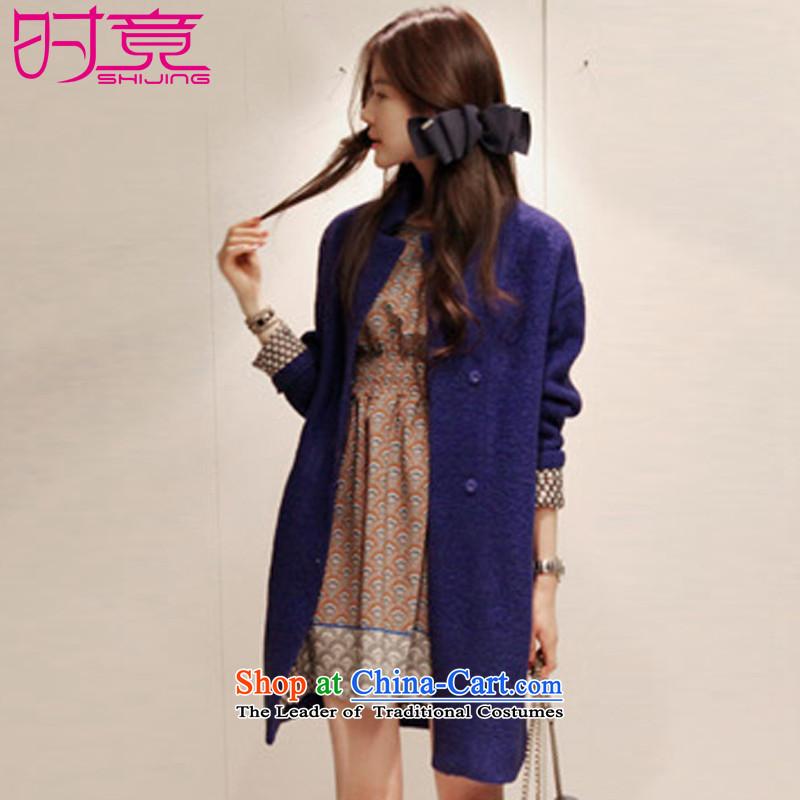 2015 Autumn, put the new Korean women in loose fit long time lapel coats WD001 gross? blueL