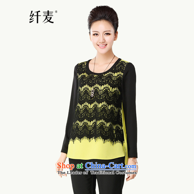 The former Yugoslavia Mak Korea Women's code version of large 2015 Autumn New_ thick mm wild long-sleeved shirt with lace chiffon� 011 shirts牋5XL black