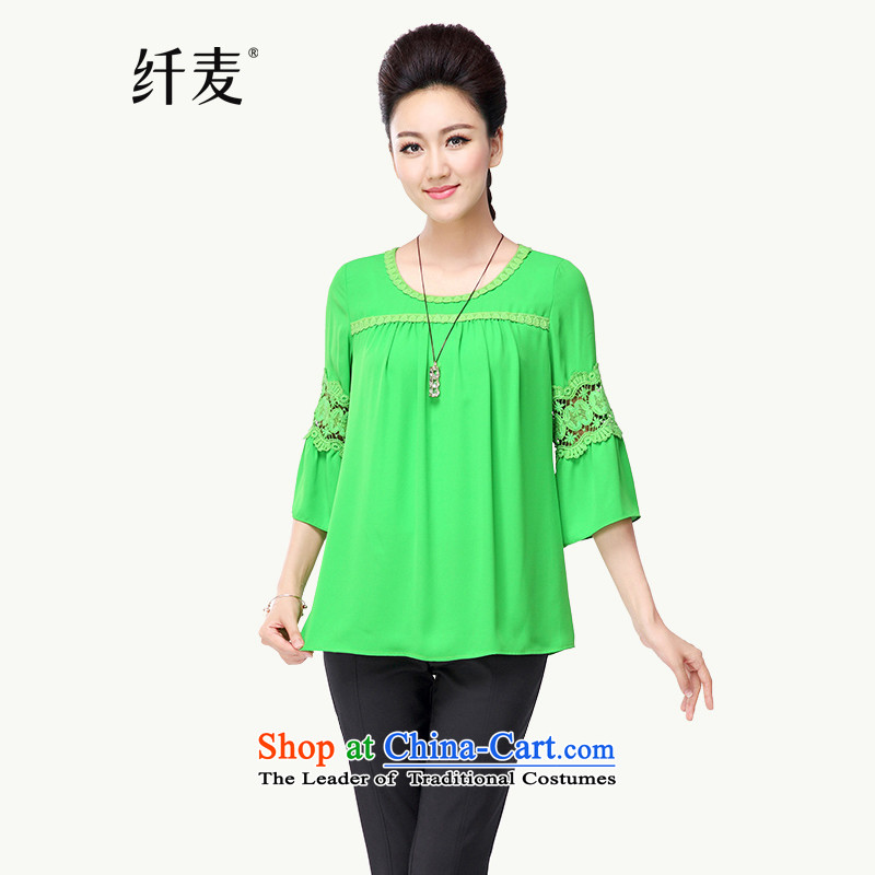 The former Yugoslavia Migdal Code women 2015 Autumn replacing new stylish mm thick lace loose long-sleeved T-shirt female�025 T-shirt爂reen�L