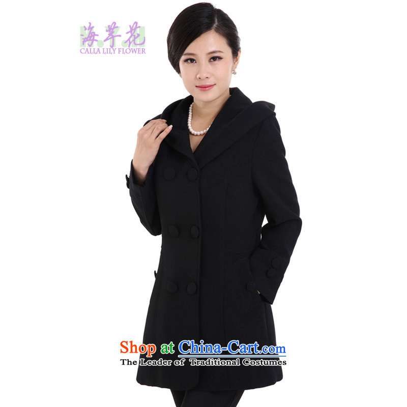 The sea route to spend the winter the new Korean version thin thick mm double-thick windshield washer in long loose large black聽5XL 4151-6 Jacket
