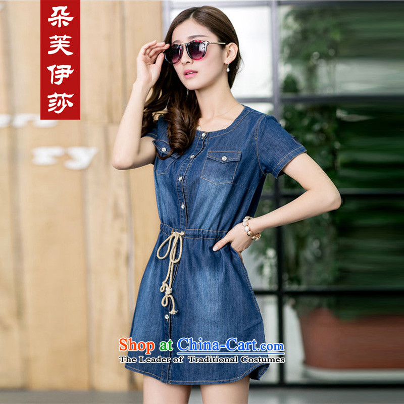 Flower to Isabelle聽2014 Korean version of the new stylish single row detained drawcord for larger video thin loose denim dress D6018聽5XL blue
