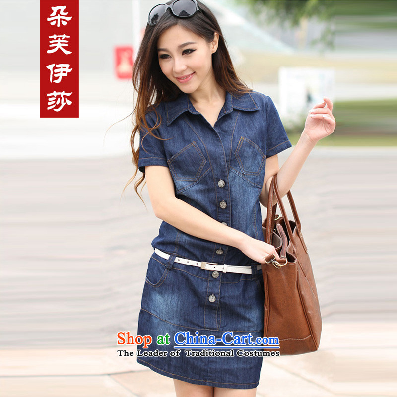 Flower to Isabelle2014 Korean version of the new college wind xl loose video thin retro denim dress woman were taken to the Lap D6019 BLUEL