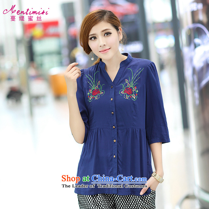 Overgrown Tomb economy honey silk extra women 2014 Autumn New) Ethnic embroidery in the retro sleeveless shirt 1662 large blue code XXL