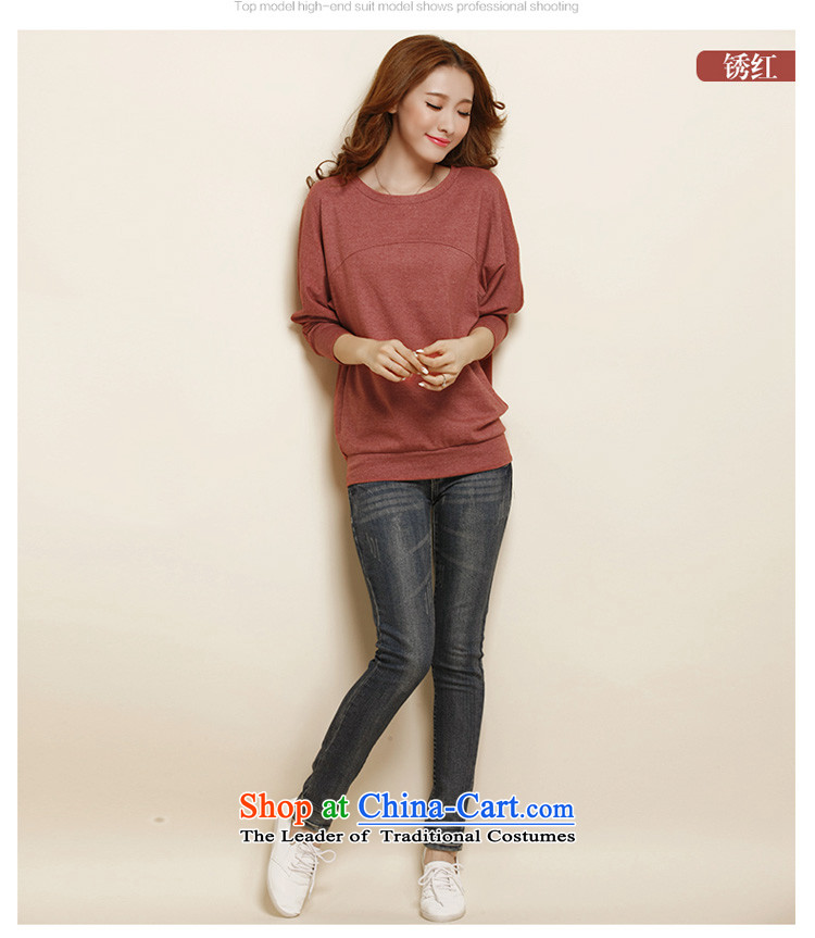 In short light autumn 2015 new women's long-sleeved T-shirt and women to women's code load autumn wild bat sleeves wear shirts female autumn 1127 Rust Red XXXL picture, prices, brand platters! The elections are supplied in the national character of distribution, so action, buy now enjoy more preferential! As soon as possible.