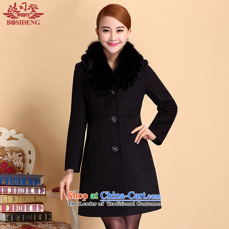 Bosideng gross? female Otter's rabbit hair jacket + Fox gross for Sau San woolen coat 17 black M_160_84a