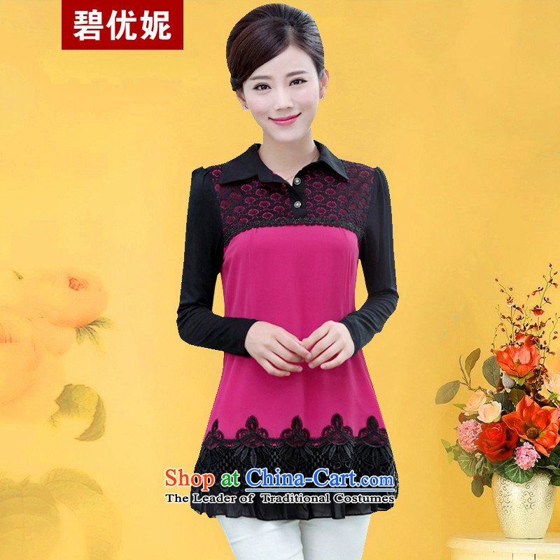 Optimize new Connie Pik-MOM pack to xl t-shirt, long Korean thick MM chiffon lace BW09625 girl in the Netherlands Red燲L recommendations 120-130 catty