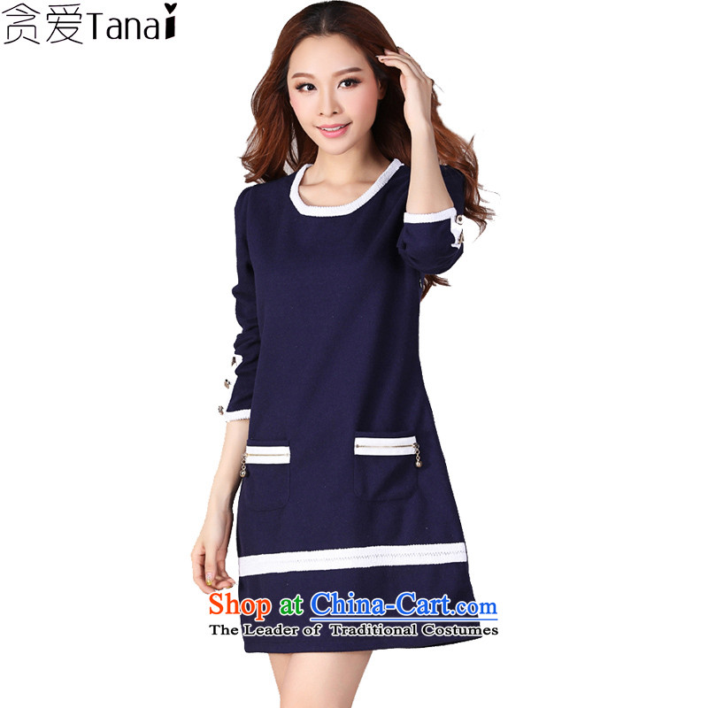 Indulge in fall and winter new boxed version won large thin women thick MM to xl long-sleeved dresses 5210 Blue XXXL chest 110 to 116