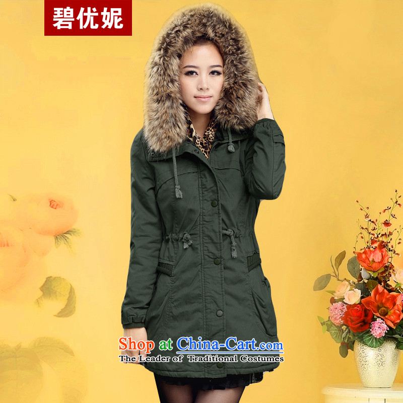 Optimize Connie Pik 2015 autumn and winter new Korean robe to Sau San xl female cotton coat thick cotton lint-free jackets women fare in long 2218 Army Green4XL