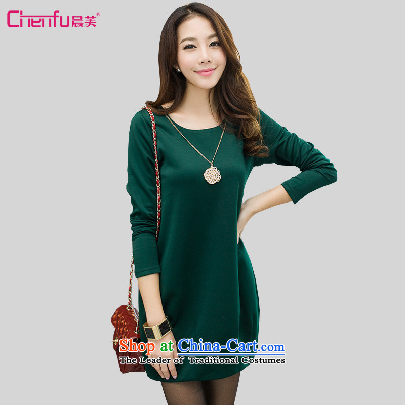 Morning to load the new 2015 autumn to increase women's code thick MM stylish temperament video thin dresses wild beauty of pure colors under light swing dresses dark green XL recommendations 116-130