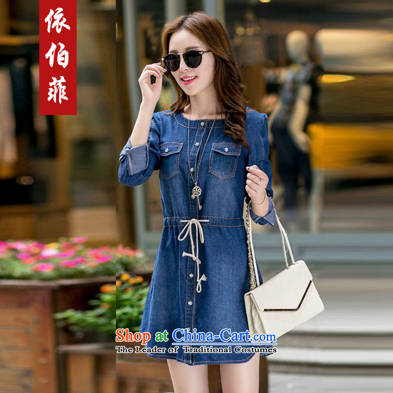 In accordance with the爊ew 2015 perfect Fat MM larger female drawcord video thin round-neck collar long-sleeved denim dress denim dress Y062 BLUE燣