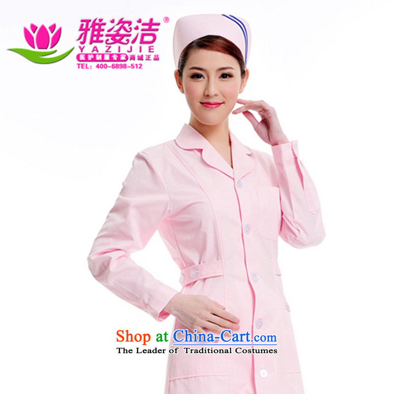 Hazel Jie nurse uniform warranty 5 years not with the ball small lapel white powder blue long-sleeved green winter white gowns lab services JD01 pharmacies beauty pink聽S